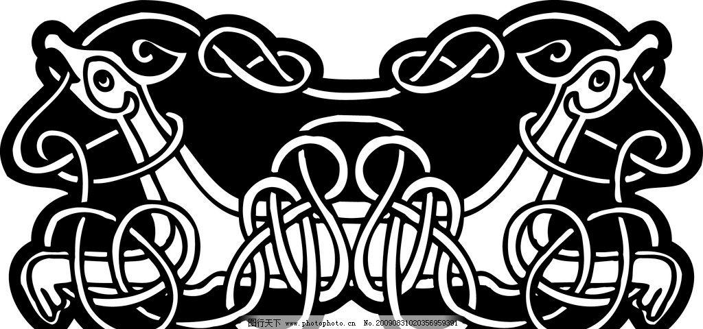 凯尔特民族纹样 黑白纹样 西方民族艺术 花边花纹 底纹边框 设计 500d