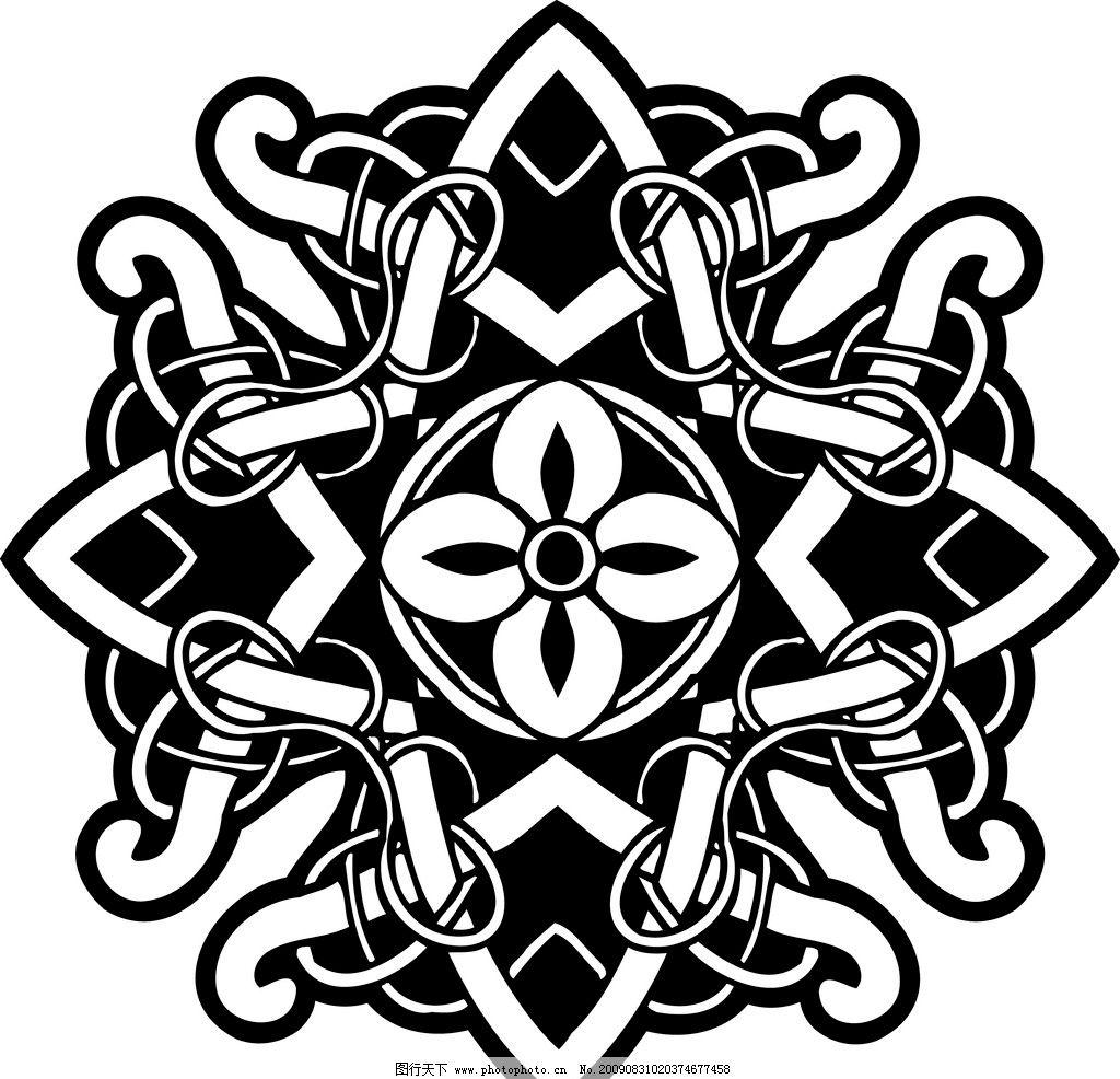 凯尔特纹样 凯尔特民族纹样 黑白 适合纹样 国外艺术 花边花纹 底纹边