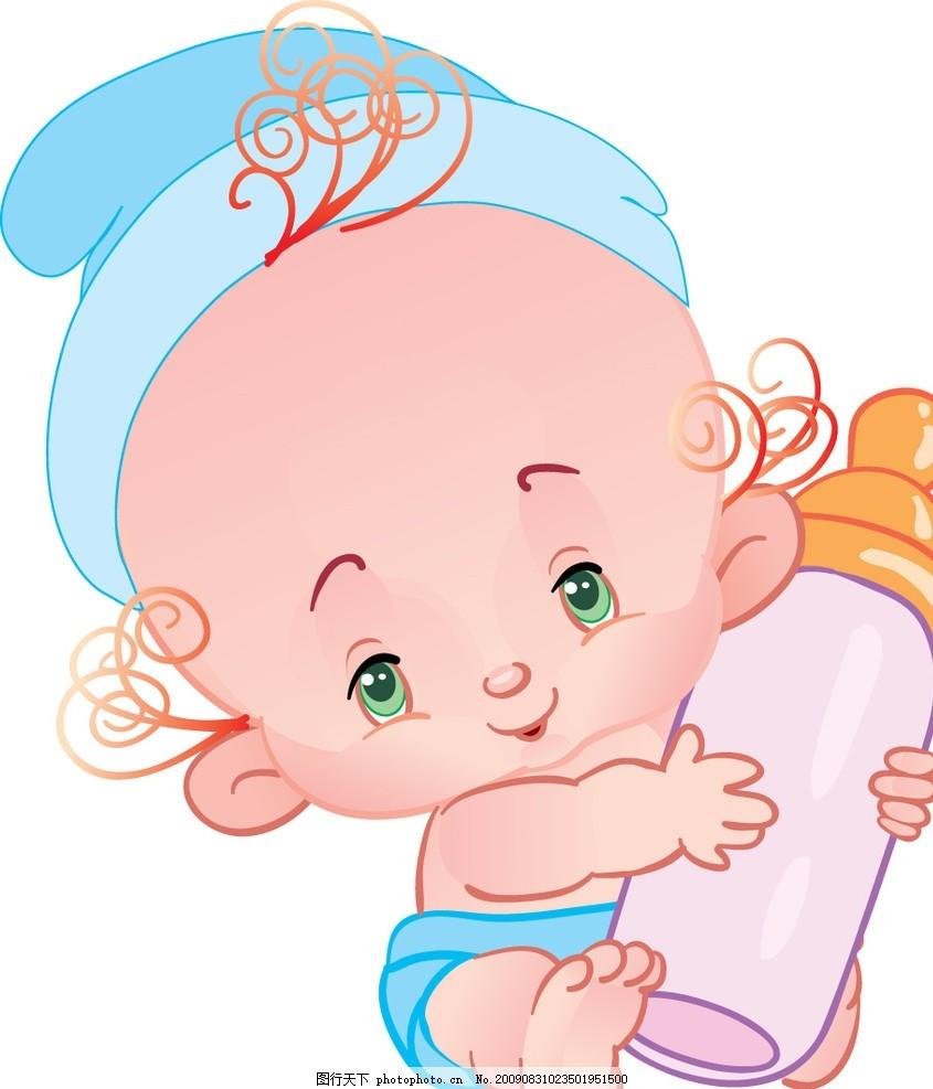 可爱的婴儿矢量素材 儿童 奶瓶 卡通 矢量人物