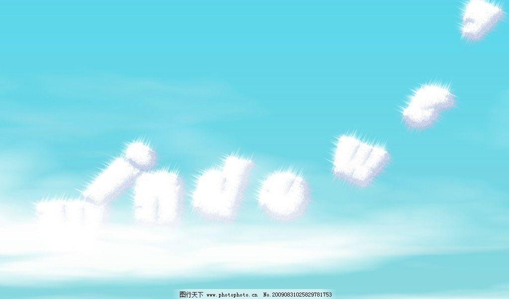 windows7 桌面 高清 清新 卡通 电脑网络 生活百科 设计 180dpi jpg图片