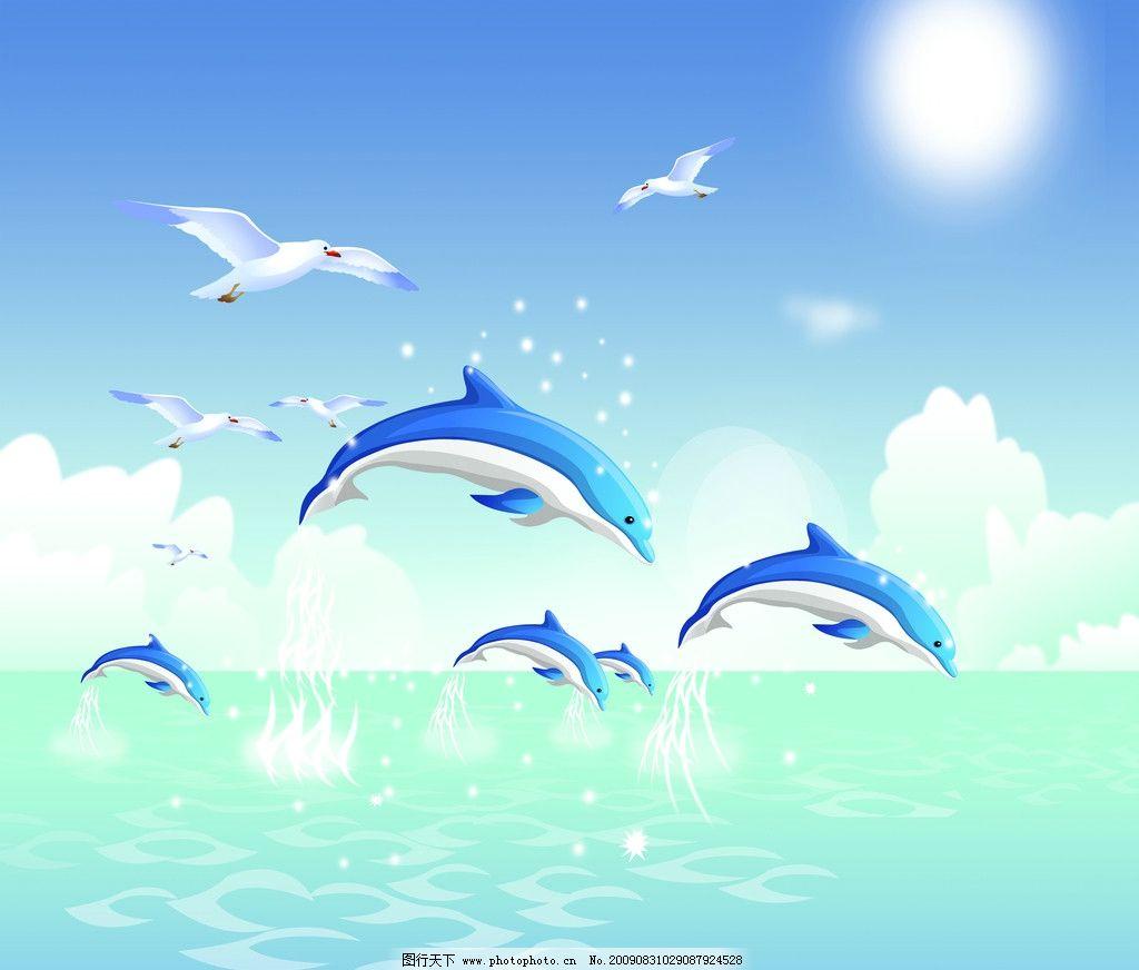 海豚学生评价展板