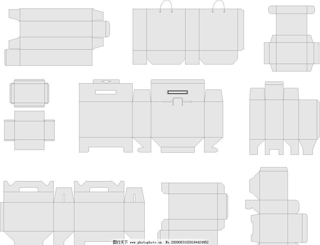 各种纸盒包装展开图图片