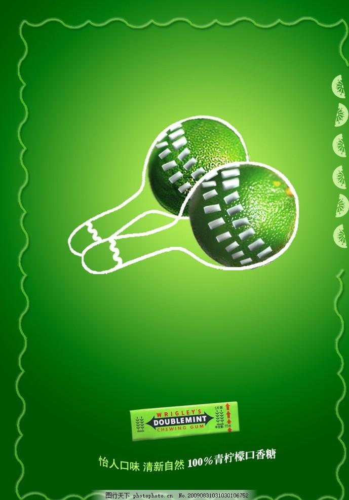 口香糖广告 球拍 绿色背景 绿箭 其他模版 广告设计模板 源文件