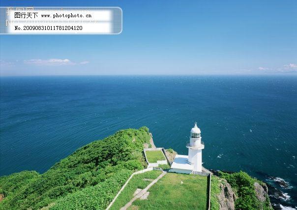 灯塔 灯塔免费下载 大海 蓝天 山水 山水风景 摄影图 自然景观