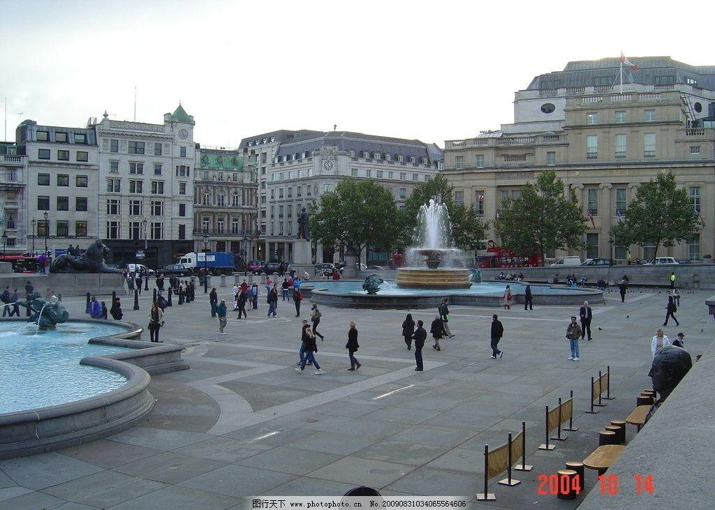 伦敦中心广场 伦敦广场 欧式 欧洲 建筑 国外 风景 旅游 欧洲英国