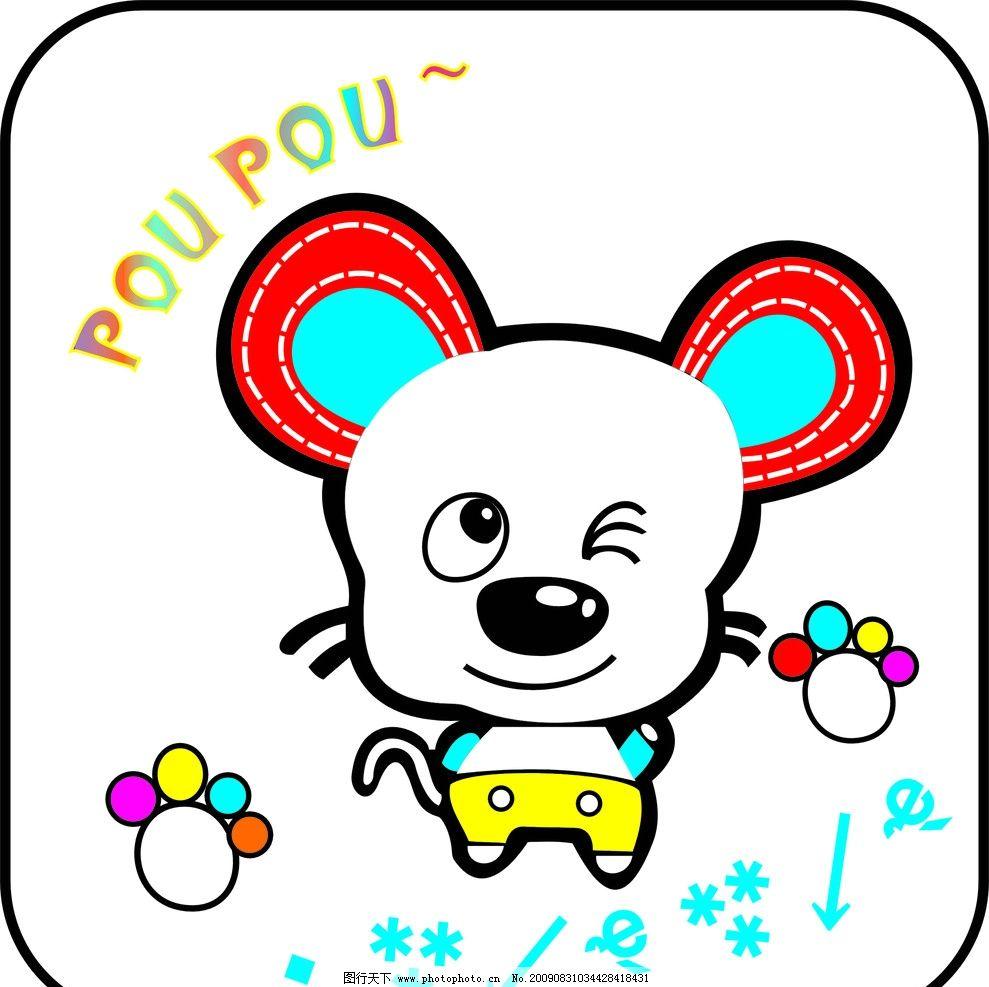 矢量卡通可爱小老鼠图片