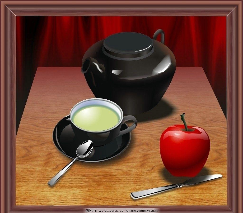 静物 绘画 水彩画 茶壶 杯子 苹果 勺子 刀 文化艺术 美术绘画 矢量素