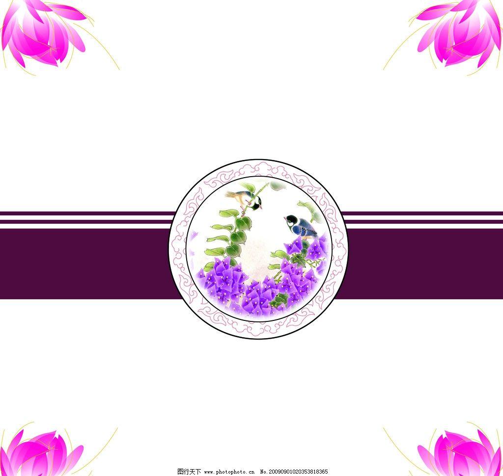 花鸟移门 圆 直线 紫藤花 花边花纹 底纹边框 设计 100dpi jpg