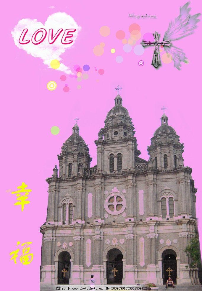 欧式教堂婚礼模型su