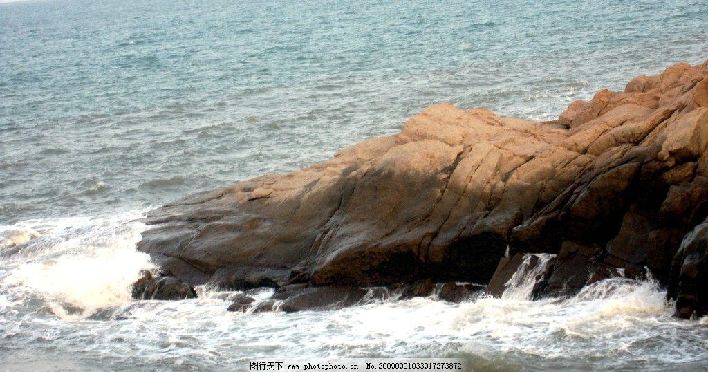 海浪 拍案 白色浪花 海岸 风光 大海 海礁 海风 普陀山 国内旅游 旅游