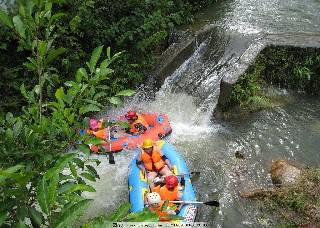漂流 山水 树木 摄影图片 自然风景 自然景观 180dpi jpg