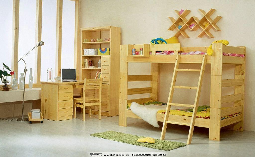 双层床 实木家具 实木床 松木家具 家居 家居生活 家装 装修