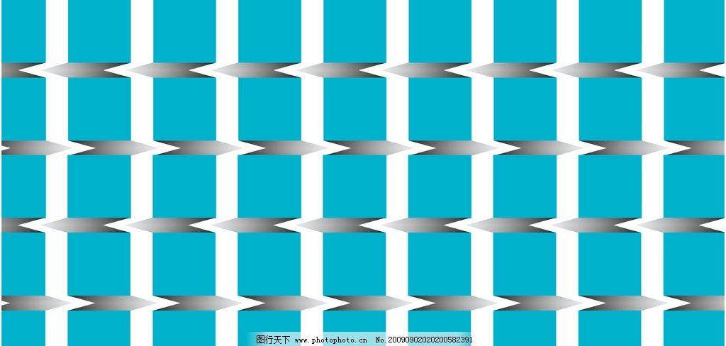 立体方块 矛盾空间 2图片图片