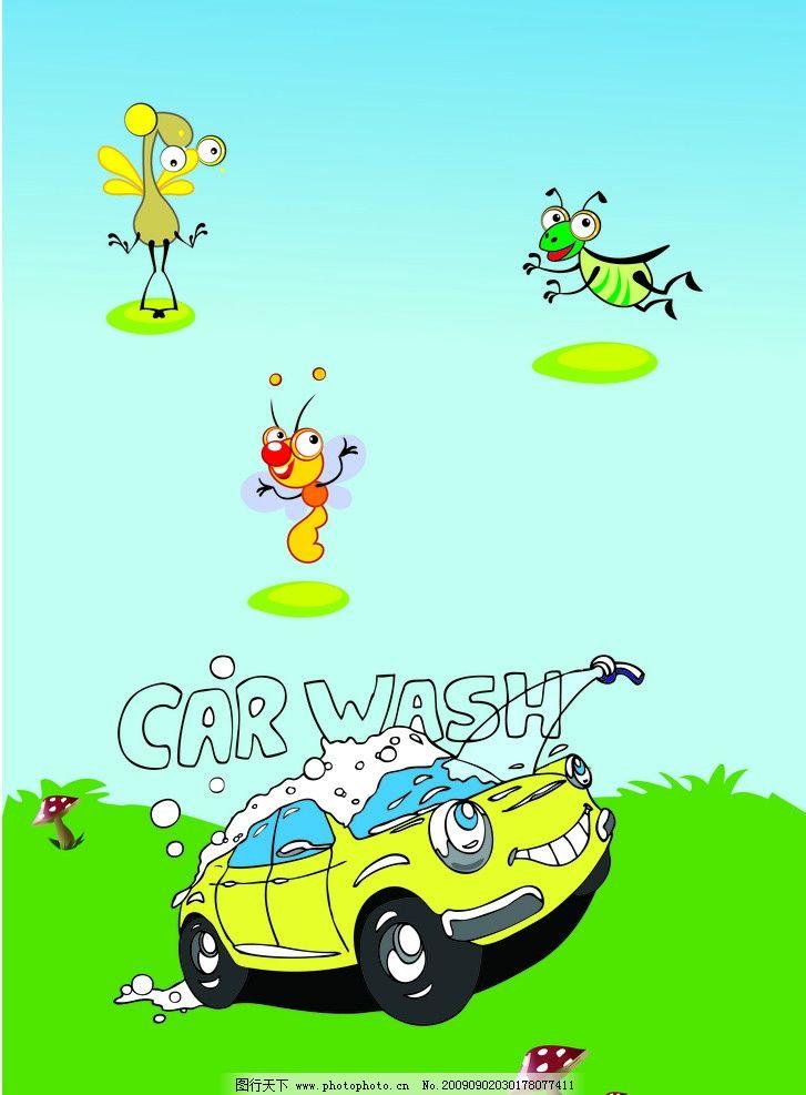 精美移门图案 卡通 昆虫 汽车 蘑菇 矢量素材 儿童卡通 可爱