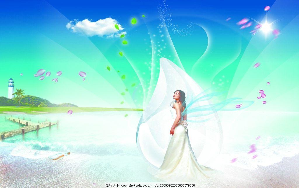 海边漫步风景 美女 海滩 木桥 花 花瓣 梦幻 漂流瓶 psd分层素材 源文