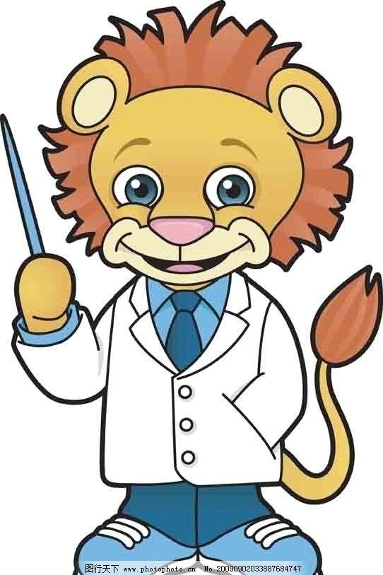卡通狮子 惠氏 奶粉 可爱 医生 矢量素材 其他矢量