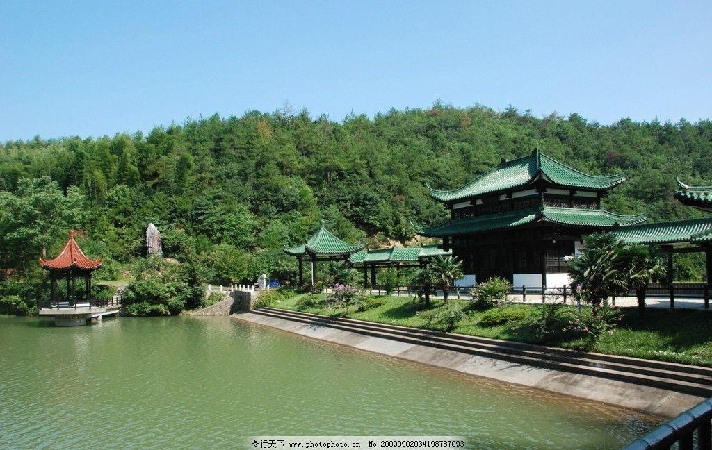 旅游胜景6 亭子 长廊 房子 湖水 石头 竹子 自然风景 旅游摄影 300dpi