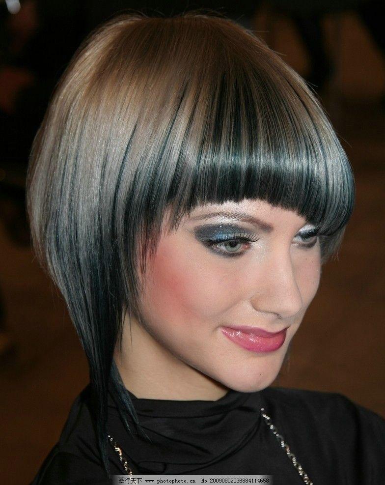 欧美新时尚发型 化妆 妆面 彩色 绚丽 前卫 创意 设计 美女 模特 女性