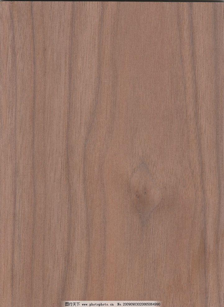 黑胡桃 木纹 清晰 木纹贴图 其他素材 底纹边框 设计 300dpi jpg