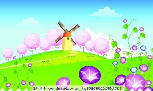 田园风景 牵牛花 草地 风车 小树 栅栏 蓝天 白云 房子 漂亮 移门