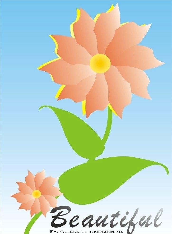 太阳花 漂亮的花 花草 生物世界 矢量 cdr