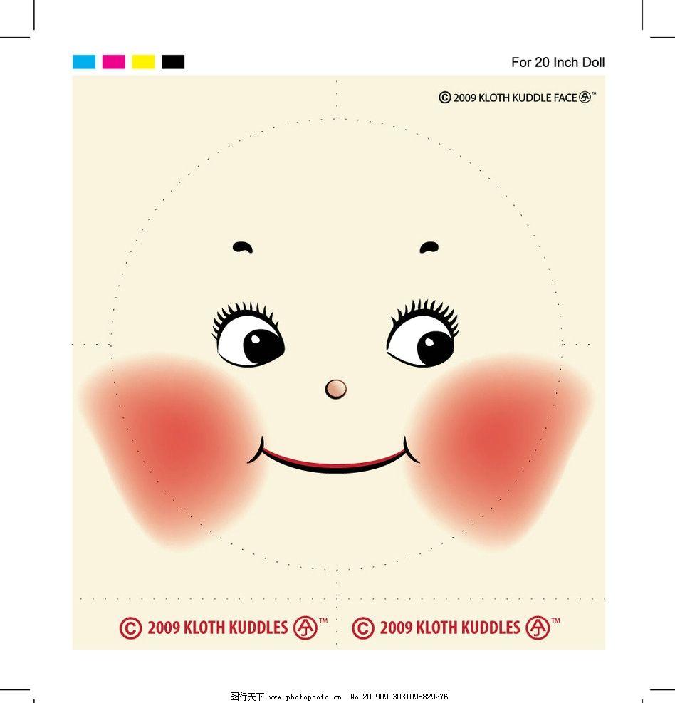 娃娃脸 babyface图片