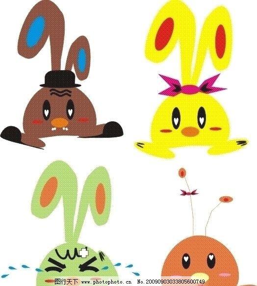 兔子 表情 开心 哭泣 彩色 矢量素材 创意设计 其他矢量