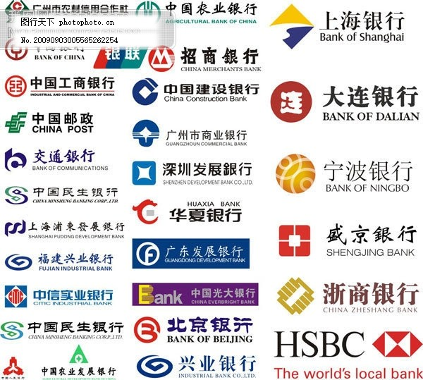 国内各个银行的logo矢量素材
