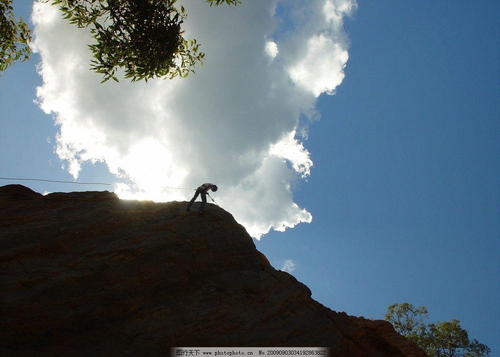 爬上高山 摄影 旅游 大自然 风景 大石 爬山 阳光 大自然风景