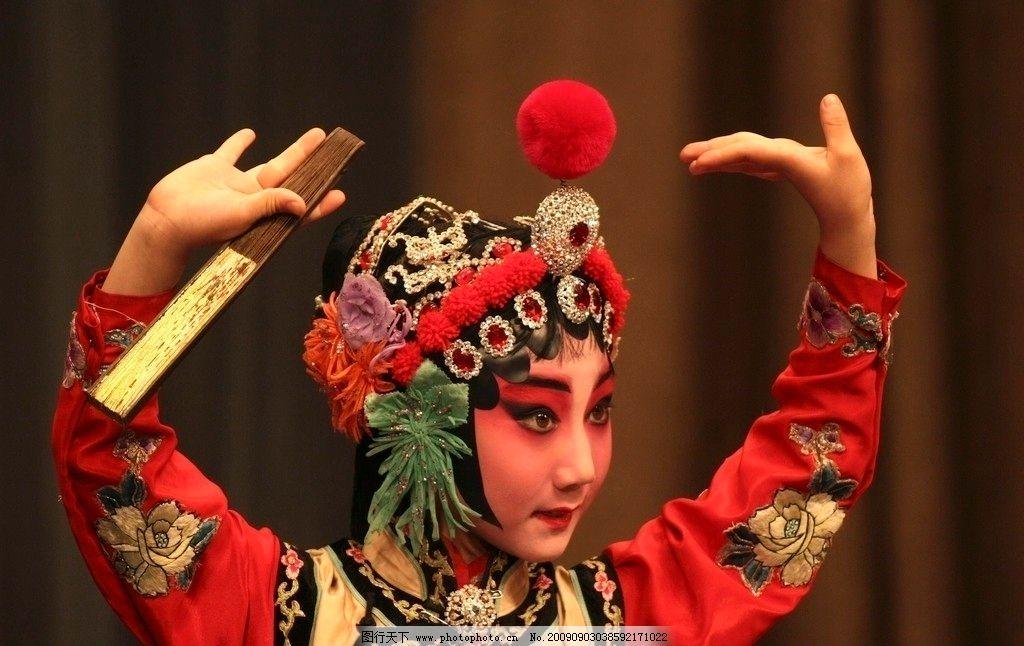 京剧人物 儿童 京剧表演 戏曲 戏剧人物 中国传统文化素材 文化艺术