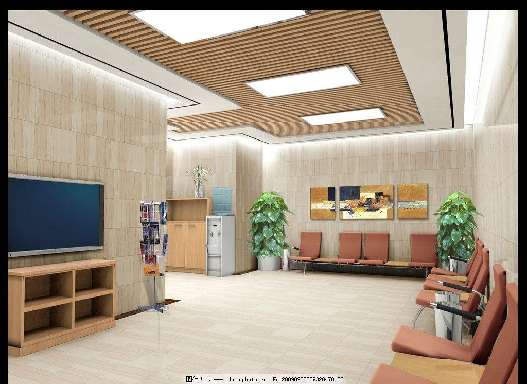 吸烟室效果图 休闲区 室内装修 商场休息区 休息室 装修设计图
