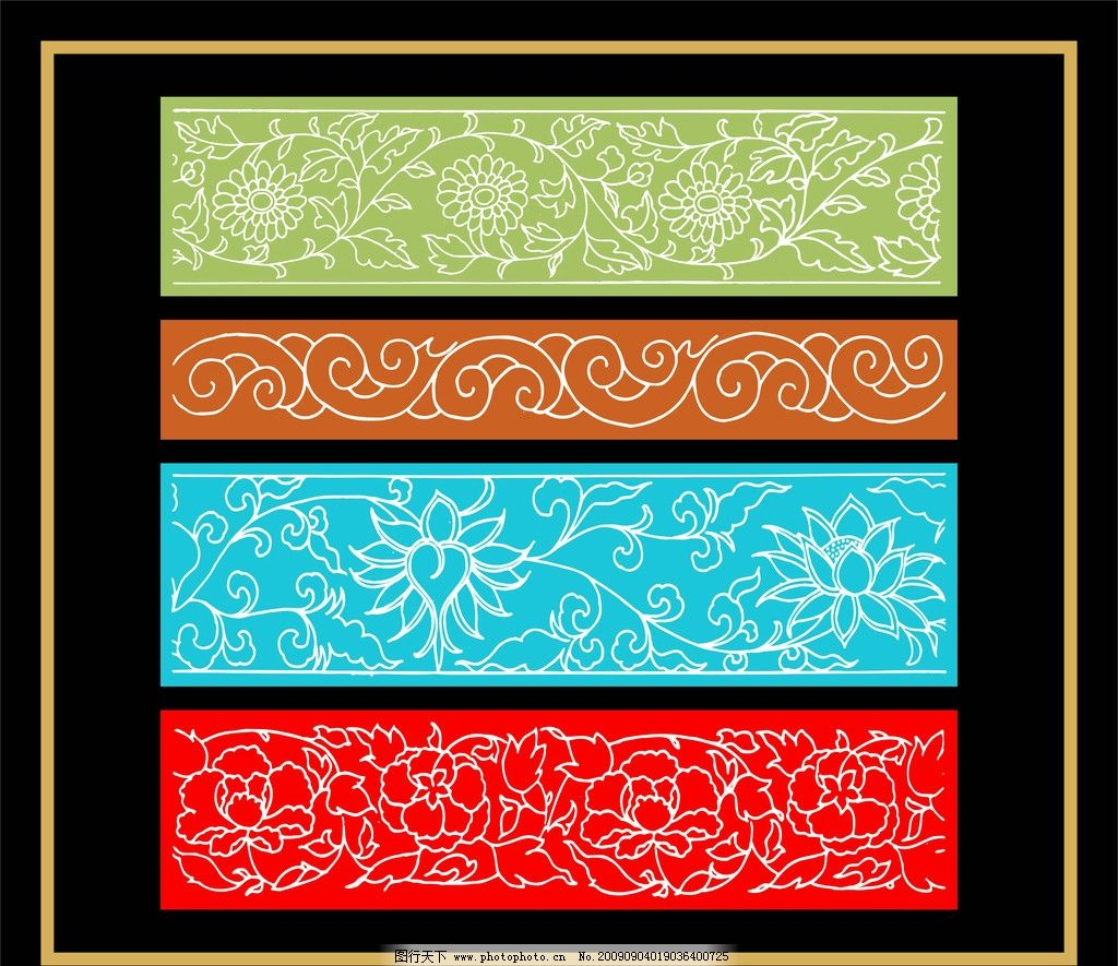 工笔造型 工艺美术 民间艺术 纺织花纹 工艺雕花 建筑装饰花纹 美术