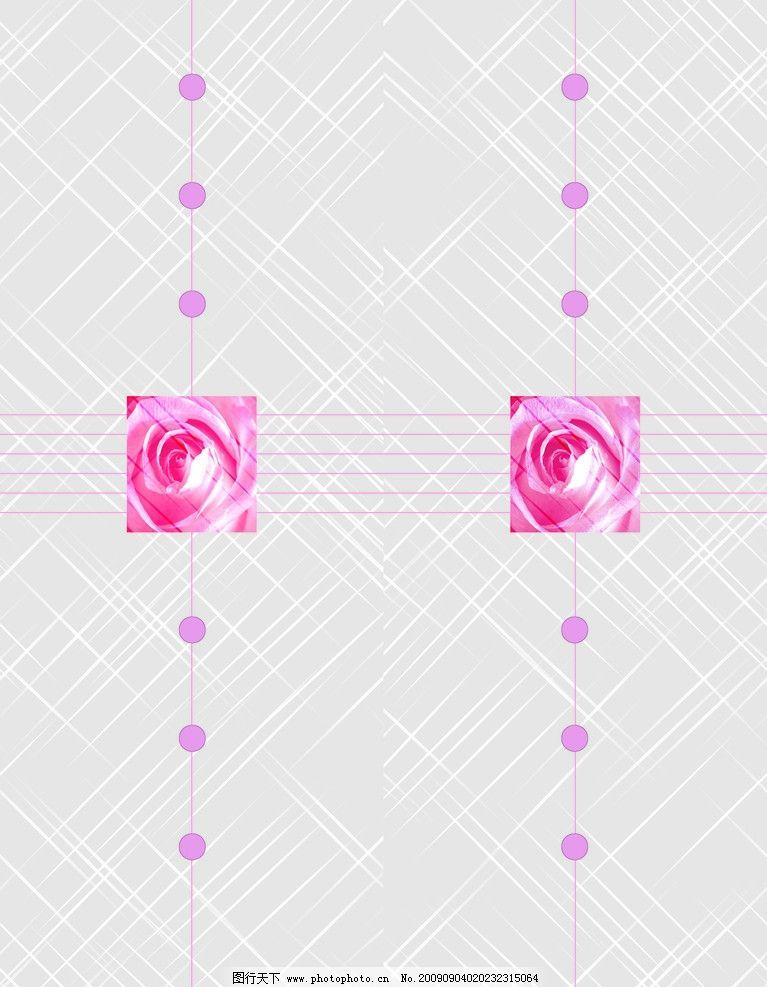 玫瑰花纹 圆圈 底纹 线条