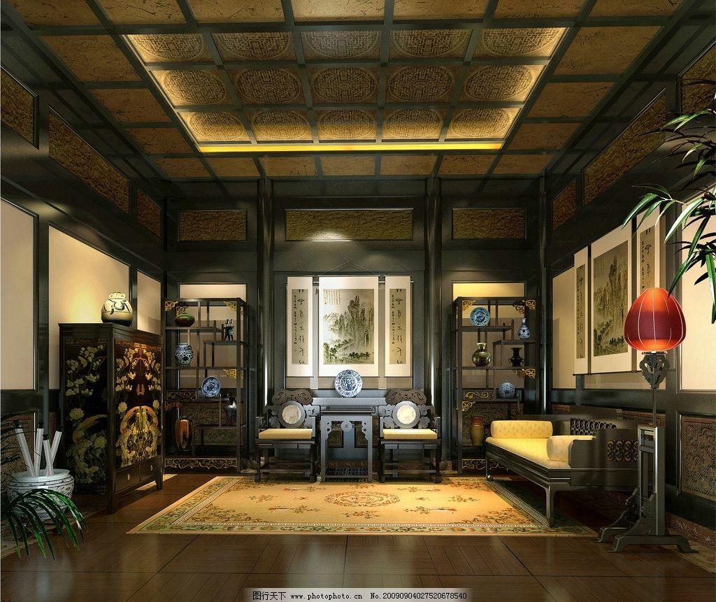 中式客厅效果图 家装效果图 室内设计效果图 现代中式客厅效果图 简约图片