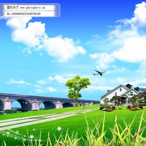 桥上的飞机_广告设计_psd分层