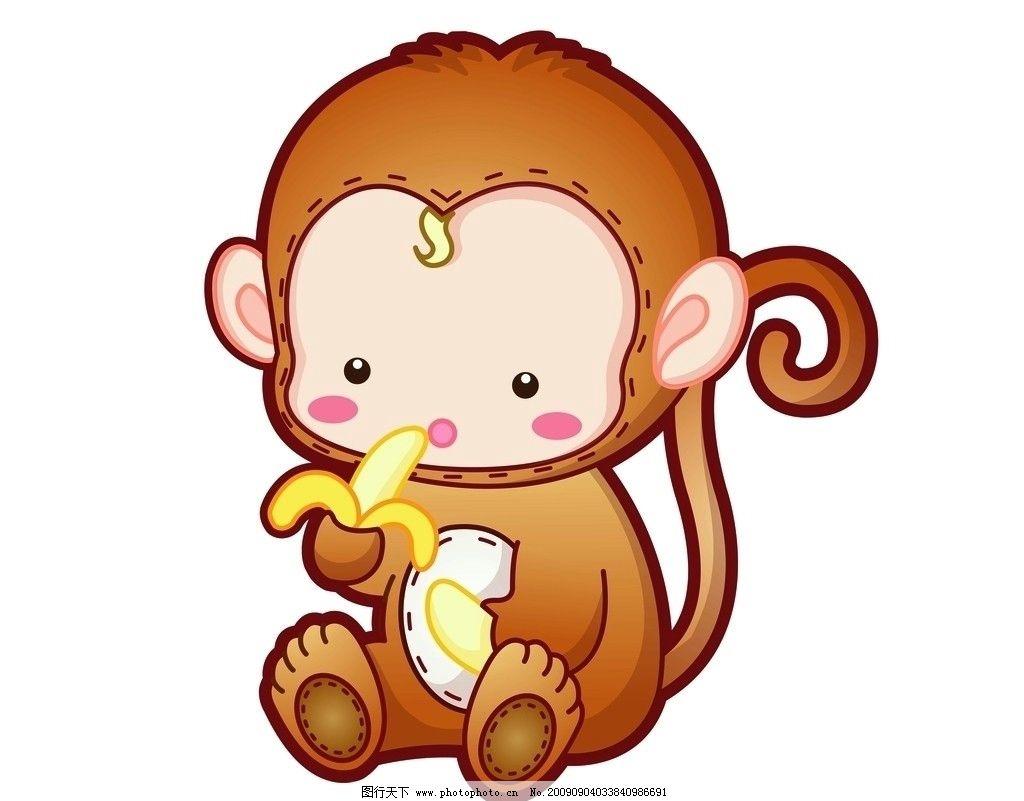卡通 猴子 小 动漫 漫画 可爱 psd 吃 香蕉 分层素材 源文件库 其他