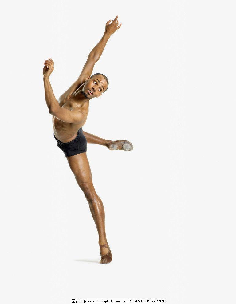 高清舞蹈人物动作图片
