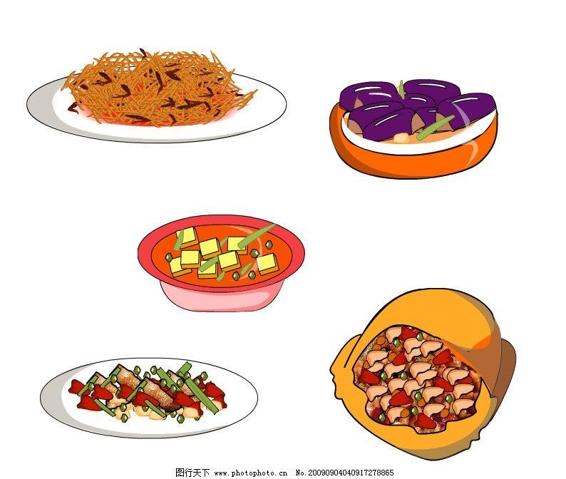菜的矢量图 煲仔饭 红烧茄子 麻婆豆腐 鱼香肉丝 红烧肉 食物 可爱的