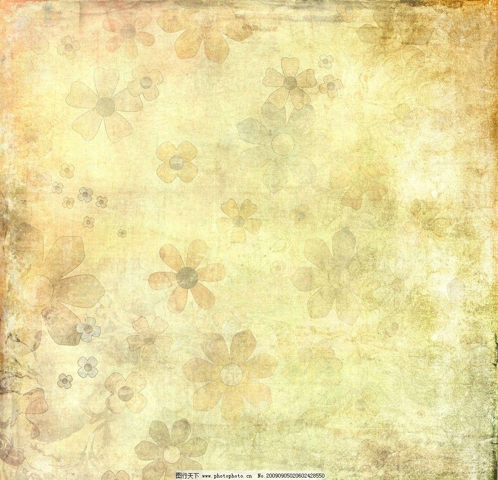 老式纸张 旧纸张 背景 底纹 怀旧 底纹边框 背景底纹 抽象底纹