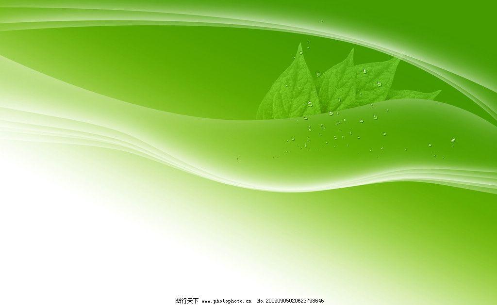 叶子 绿色梦幻 抽象底纹 底纹边框 设计 300dpi jpg