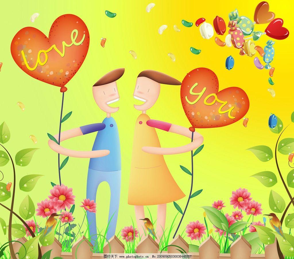 浪漫情人 爱心 小花 藤蔓 栅栏 糖果 甜蜜 爱情 喜庆 梦幻 节日 宣传