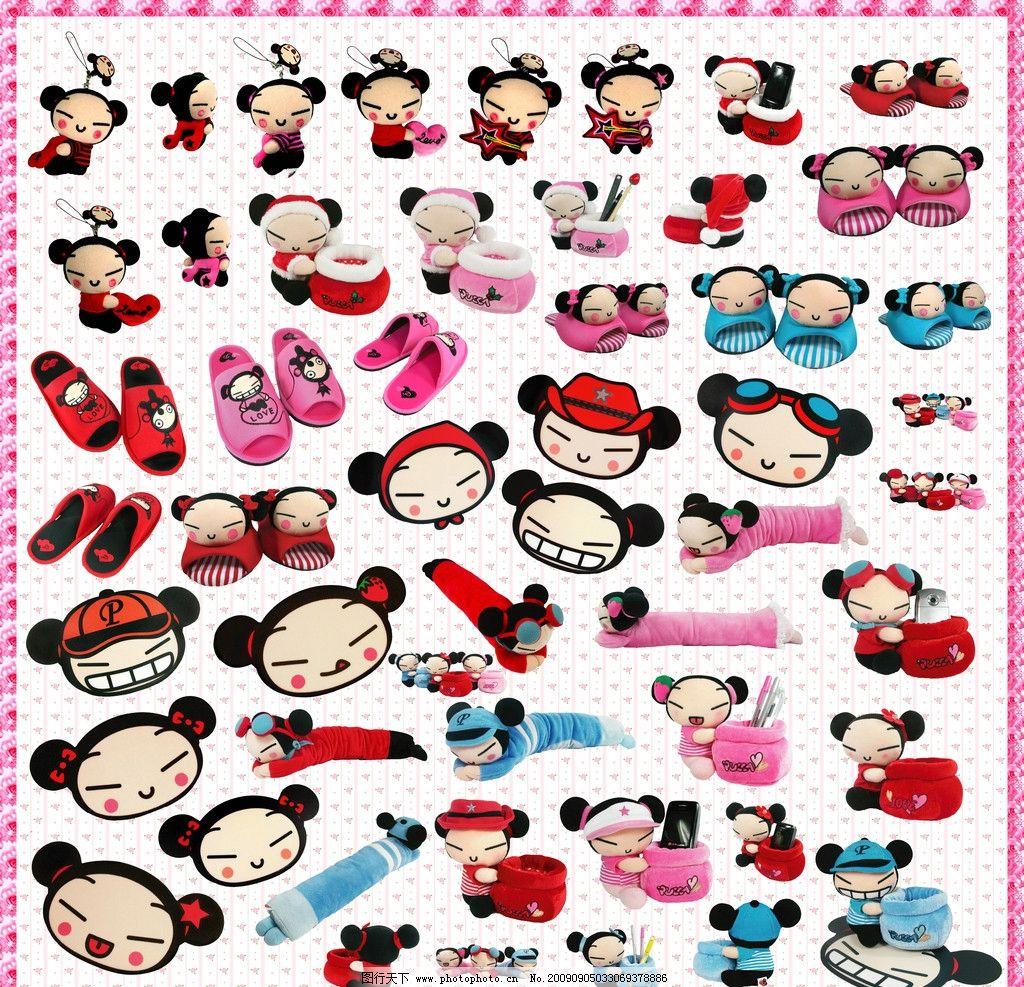 中国娃娃 可爱 喜庆 毛绒玩具 拖鞋 手机链 笔筒 鼠标垫 圣诞节