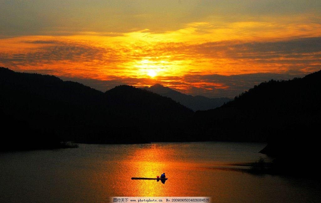 夕阳风光 火烧云 大海 渔船 自然风景 自然景观 摄影