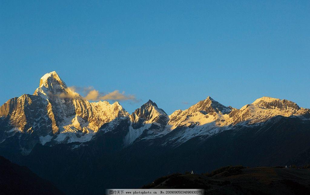 四姑娘山 山峰 风景区 雪山 蓝天 白云 自然风景 自然景观 摄影