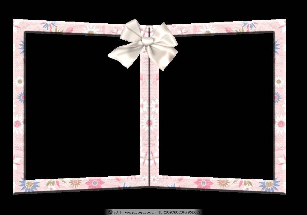 可爱相框 蝴蝶结 小花 边框相框 底纹边框 设计 118dpi png