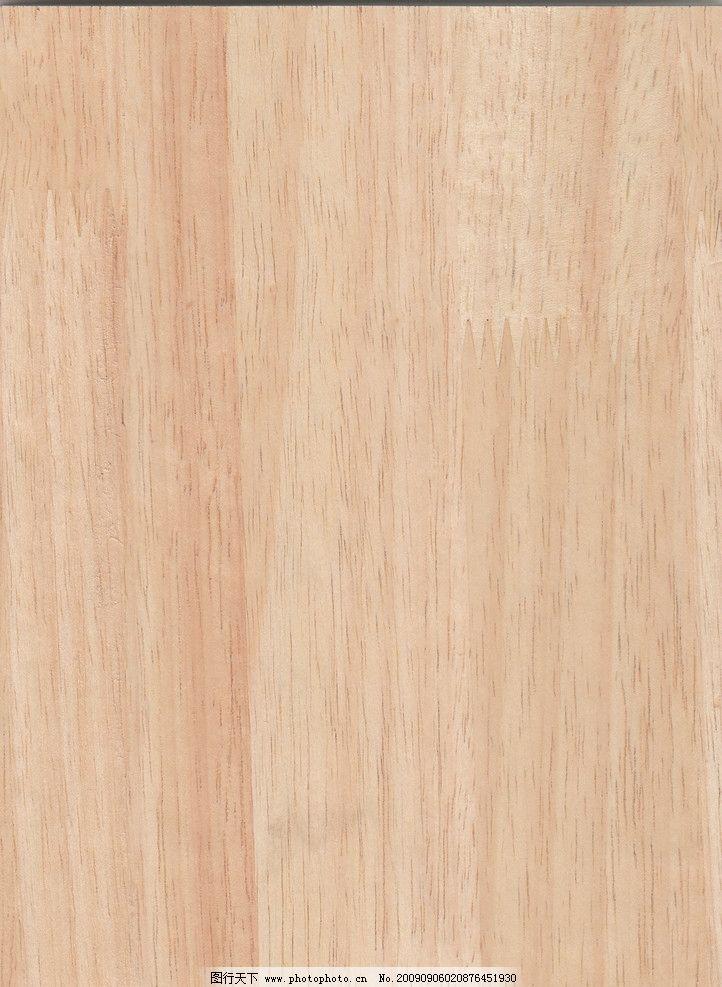 橡胶木 木纹清晰 木纹贴图