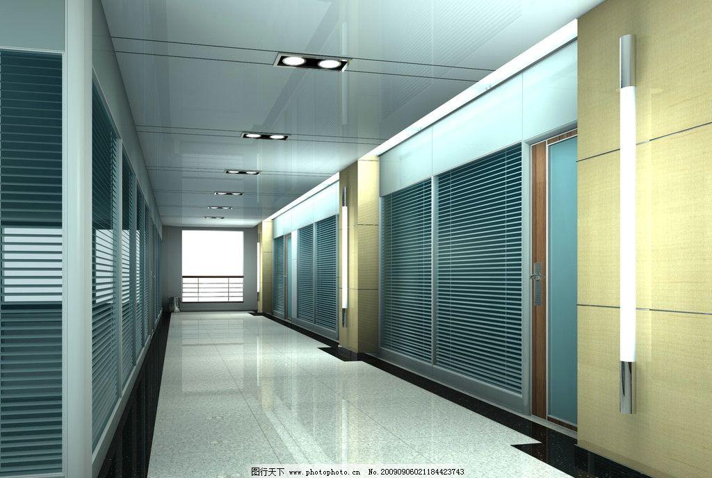 办公室过道效果图 写字楼 室内设计 办公空间 3d作品 3d设计 72dpi