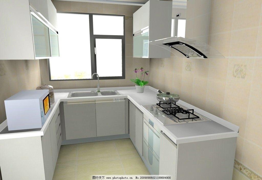 橱柜 橱柜设计 经典蓝色 冰箱 厨房立体设计 玻璃质感 整体橱柜
