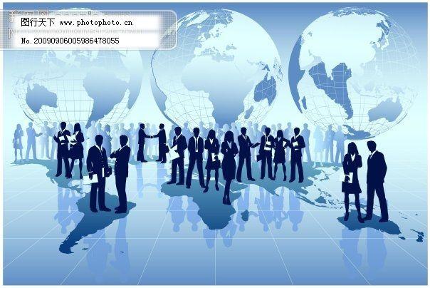 地球与商务人物截影矢量图