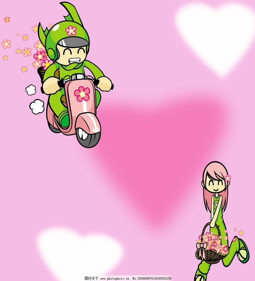 粉红背景 男女 动漫人物 动漫动画 设计 300dpi jpg